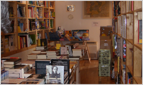 Interior de una librería.