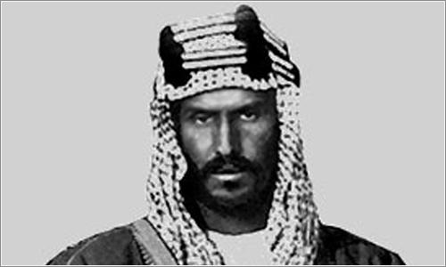 Saud, el Leopardo en sus tiempos de juventud