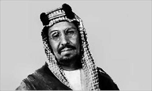 El Rey Abdull-Aziz Ibn Saud